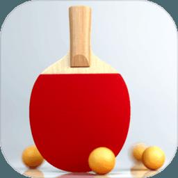 虚拟乒乓球v2.1.3 安卓正版
