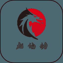 九仙劫(测试服)v1.5.36 安卓版