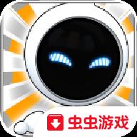 炸弹人3Dv1.0 安卓正版