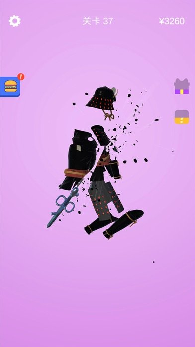 宝剑大师破解版游戏截图