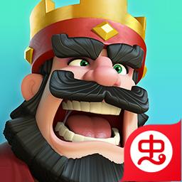 部落冲突:皇室战争(皇室星级)