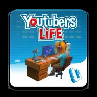 主播生活模拟破解版/Youtubers Life