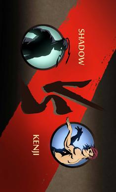 暗影格斗2特别版