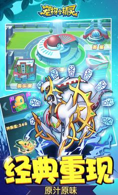 宠物小精灵ca88亚洲城手机版入口</a>