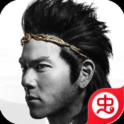 悟空传v1.1.0 安卓正版