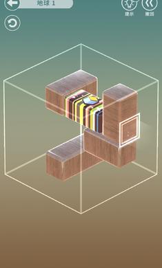 拯救小方块破解版