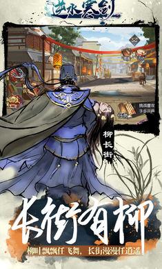 古龙群侠传2变态版