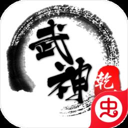 武神乾坤ca88亚洲城手机版入口</a>高级礼包