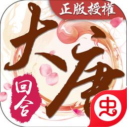 梦回大唐ca88亚洲城手机版入口</a>首发黄金礼包