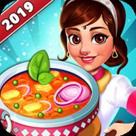 印度烹饪之星v2.3.1 安卓版