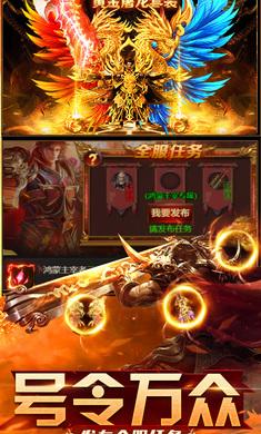 烈焰之戰主宰超V變態版