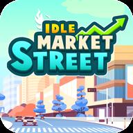 闲置市场街图标